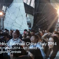 CHIMERA 5 - BEIJING - BIENNIAL  CHINA /ITALY 2014