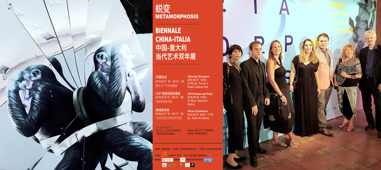 Biennale italia cina, news settembre